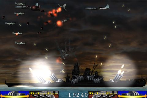 Screenshot iYamato